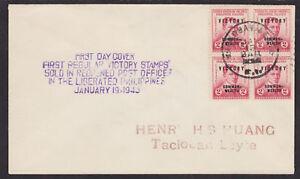 Philippines Sc 485 FDC. 1945 2c VICTORY Block