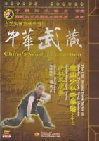 Songshan Shaolin Black-tiger Boxing by Chen Tongshan 2DVDs - No.017