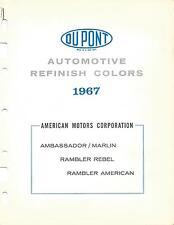 1967 AMC RAMBLER REBEL AMERICAN MOTORS PAINT CHIPS