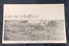 Pre Wwii Japanese Army Soldiers On Artillery Exercise Post Card