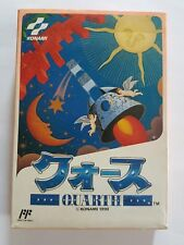 Quarth [FAMICOM Nintendo Original Jap Game] Full CIB Complet w/Reg Bon etat