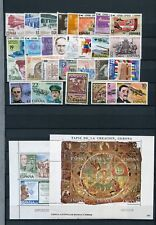 SPAIN 1980 COMPLETE YEAR MNH Stamps & SHEETS 31 Items