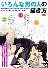 """""""NEW"""" How to Draw Manga  """"Various Men's Character"""" Technique Book / Japan art"""