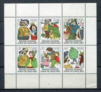 31688) DDR 1977 MNH Fairy Tale Ms Scott #1874a