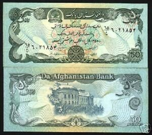 AFGHANISTAN 50 AFGHANIS P-57 1979 Replacement PALACE MOUNTAIN UNC CURRENCY NOTE