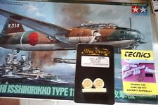 MITSUBISHI TYPE11 G4M1 BETTY 1/48 SCALE TAMIYA MODEL+RESIN COCKPIT+RESIN WHEEL