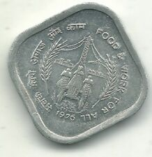 HIGH GRADE AU 1976 B INDIA 5 PAISE COIN-MAY579