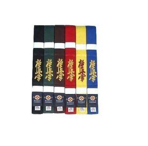 kyokushin  color belt with kanji kyokuhsin or shinkyokushin