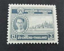 nystamps Thailand Stamp # 282 Mint Og H $100 U4y1152