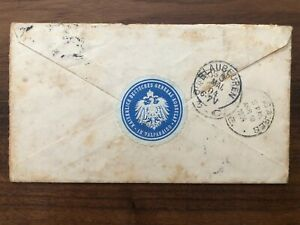 CHILE OLD COVER CHILE GERMAN EMBASSY OF VALPARAISO TO GERMANY 1890 LETTER !!
