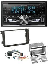 Kenwood 2DIN Bluetooth MP3 DAB CD USB Autoradio für Skoda Fabia Octavia II Rapid