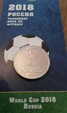 Fifa world cup coins 2018. Rare