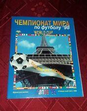 WORLD CUP 1998 France Monde 98 Diamond empty album NEW