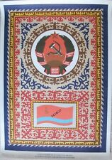 13 RUSSIAN STATE POSTERS VINTAGE 1967 VERY COLOURFUL GREAT DETAIL GOOD CONDITION