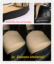 Beige PU Leather Car Front Seat Cover Non-slip Protector For Seasons Universal