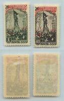 Russia USSR 1950 SC 1445-1446 mint . f8391
