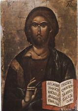 Vecchia cartolina Arte-Krist pantrokrator