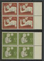 BRD 232/233 JUGEND 1956 4er-BLOCK`s postfrisch ** MNH TOP !! Mi 40.- m1350