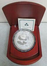 2000 SILVER CHINA 1 KILO PROOF 300 YUAN PANDA 2,000 MINTED BOX & COA