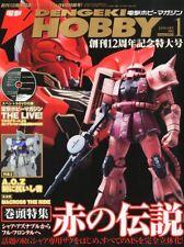 Dengeki Hobby Magaizne 01/2011. w.Dvd