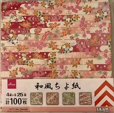 Origami Paper 100 Sheets with 4 Japanese Design Colors | Us Seller