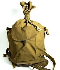 soviet backpack for men vintage military surplus rucksack 1970-80s USSR