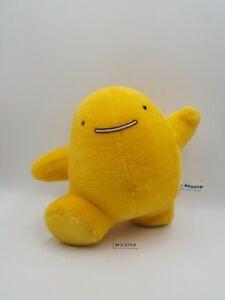 "Noobow B2202 Vieneto Gameboy Plush 5.5"" Stuffed Toy Doll Japan Nintendo"