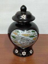 1980 Franklin Mint Porcelain Black Covered Urn Imperial Dynasty Miniature Vase