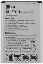 Batteria LG BL-59JH per LG OptimusL7 II Dual 2460 mAh - bulk