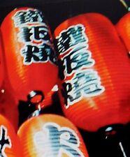 Sushi Japonés XL 52cm Linterna Roja Bar-Teppanyaki placa de hierro caliente A11 chino