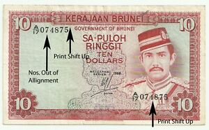 "BRUNEI  $10  1986  A17_074875  ERROR ALIGNMENT PRINT SHIFT  ""VF"""