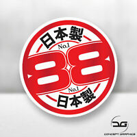 88 No.1 Made In Japan Kanji JDM Japanese Drift Car Bumper Vinyl Decal Sticker