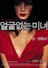 "KOREAN MOVIE ""Hypnotized"" DVD/ENG SUBTITLE/REGION 3/ KOREAN FILM"