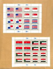 [OP9046] United Nations Flags lot of very fine MNH sheets on 12 pages