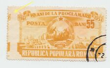 Romania STAMPS 1957 SOCIALIST REPUBLIC PROCLAMATION ERROR USED POSTAL HISTORY