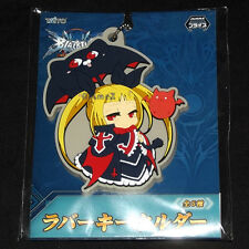 BlazBlue Alter Memory Rachel Alucard rubber mascot PVC keychain Official *NEW*