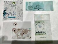 Saudi Arabia 2019 - 2020 Issue 4 stamps