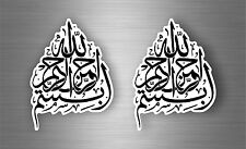 2x Autocollant sticker voiture taille a4 islam calligraphie arabe bismillah r1
