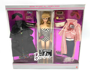 35th Anniversary Barbie 1959 Repro Giftset w/ Easter Parade & Roman Holiday NRFB