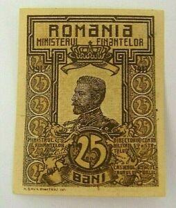 Billet Roumanie - Romania - 25 Bani - 1917 - Etat Neuf