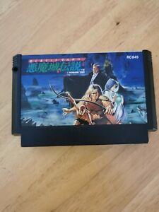 Nintendo Famicom Castlevania 3 Dracula's Curse NES KONAMI