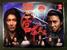 Japanese Drama Miyamoto Musashi DVD English Subtitle Kimura Takuya