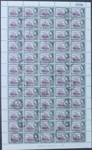 GOLD COAST: 1957 Full 12 x 5 Independence 5/- Overprints - Full Margins (41157)
