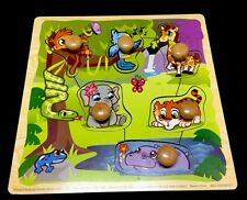 Children's Wooden Animal Puzzle ** USA SELLER ** Toddler Preowned