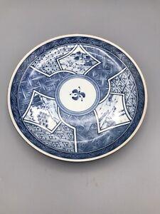 VTG Takahashi Blue & White Porcelain Serving Plate, Made in Japan