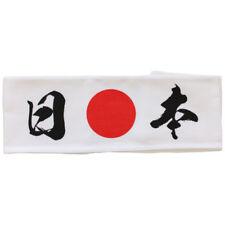 "Japanese Hachimaki Headband ""Nippon"" Kanji and Hinomaru Sun Print"