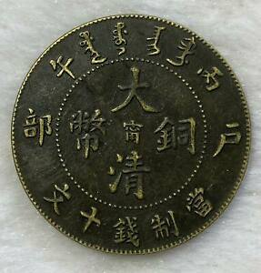 Chinese Ancient Bronze Copper Coin diameter:29mm thickness:2mm