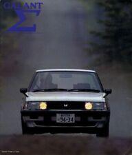 [Catalog] 1982 Mitsubishi GALANT Σ Japanese Brochure GSR turbo saloon GE SX GL