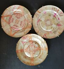 vintage old decorative foil covered decoupaged glass wall plates