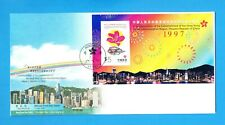 HONG KONG - Scott 798a S/S on FDC - CHINESE ADMINISTRATION 1997
